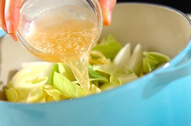 鶏肉とトマトのスープ煮の作り方の手順6