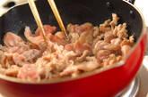 薄切り豚肉のショウガ焼きの作り方4