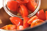 トマトのクミン炒めの作り方1