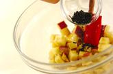 サツマイモのダブルチーズトーストの作り方1