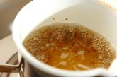 ナメコのおろしみそ汁の作り方1