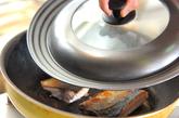 サバのソテー・イタリアン風の作り方1