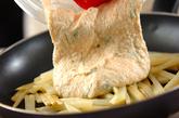 ジャガイモのふわふわ明太焼きの作り方3