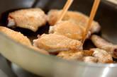 鶏手羽先のハチミツ煮の作り方5