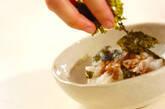 長芋納豆おろし和えの作り方4