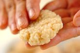 焼きみそ玄米餅の作り方2