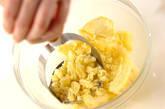 サツマイモ茶巾絞りの作り方3