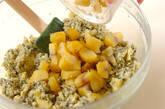 サツマイモ茶巾絞りの作り方4