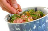 トロたく丼の作り方5