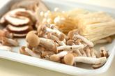 キノコの佃煮ご飯の作り方1