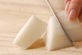 長芋のチリソース炒めの下準備1