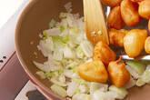 長芋のチリソース炒めの作り方2