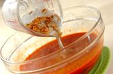 ツナと豆のココナッツカレーの作り方4