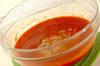 ツナと豆のココナッツカレーの作り方の手順3