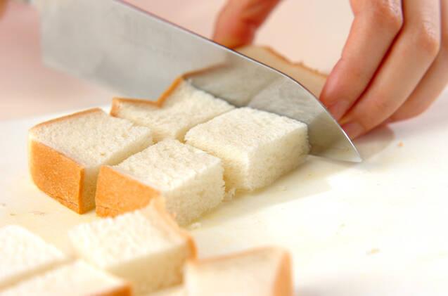 モチっ!カリっ!オーブンでフレンチトーストの作り方の手順1