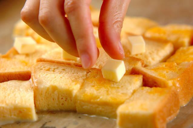 モチっ!カリっ!オーブンでフレンチトーストの作り方の手順5
