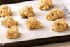 ボウル1つでできる!シナモン香るオートミールクッキーの作り方の手順4