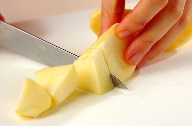 いろいろフルーツヨーグルトの作り方の手順1