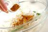 モヤシのレンジカレー和えの作り方の手順5