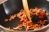 桜エビとのりの段々ご飯の作り方2