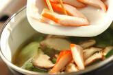 ザックリレタスのスープの作り方5