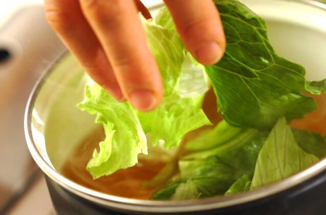 ザックリレタスのスープの作り方の手順4