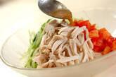 バンバンジー風素麺の作り方4