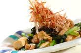 小松菜と豆腐の炒めものの作り方2