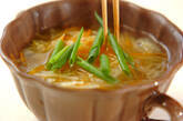 コンソメスープの作り方5