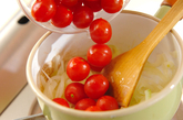 プチトマトのポタージュの作り方1