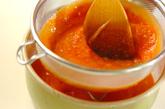 プチトマトのポタージュの作り方3