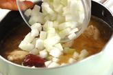 冬瓜入りサムゲタン風雑炊の作り方2