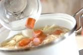 カリフラワーのトマトスープの作り方1