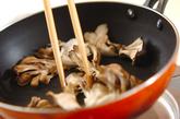 青菜とマイタケのみぞれ和えの作り方1