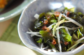 ワカメと大根の梅サラダ