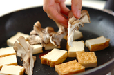 白身魚と厚揚げのみそ炒めの作り方3