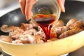 焼き鶏のピリ辛ゴマ酢ダレの作り方4