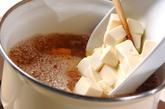 梅トロロ汁の作り方1