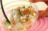シャキシャキ長芋ご飯の作り方2