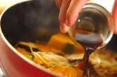 カボチャとジャコのネギ炒め煮の作り方6