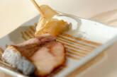 ブリのグリル焼きの作り方6