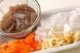 カキの粕汁の作り方の手順1