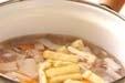 カキの粕汁の作り方1
