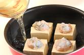 豆腐とエビのあんかけ煮の作り方2