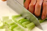 青菜と湯葉のお吸い物の下準備1
