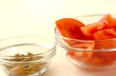 トマトのザーサイ和えの下準備1