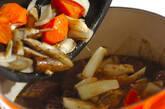 豚肉和風カレーの作り方9