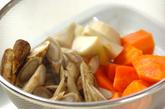 豚肉和風カレーの作り方1