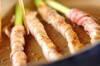アスパラの肉巻ミラノ風の作り方の手順3