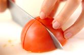 トマトとミックスベジタブルのスープの下準備1